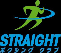 STRAIGHTボクシングクラブ